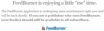 FeedBurner のメンテ中画面