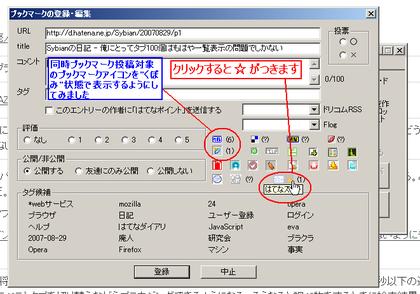 bookey 0.42版のスクリーンショット