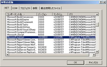 Microsoft.shtml コンポーネントを追加