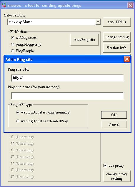 anewex を日本語版以外の Windows で動かした場合の表示例