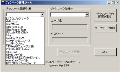 bookey 0.19版