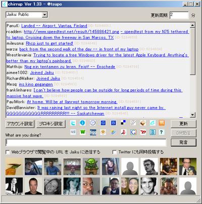 Chirrup 1.33版で Jaiku の public_timeline を閲覧中