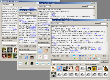 Chirrup screenshot