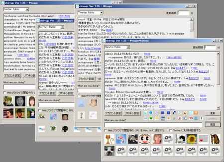 Chirrup 1.35版で各サービスの「つぶやき」を見ているところ