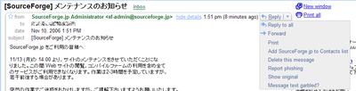 Gmail の Reply メニューを操作中 (English(US) 版)