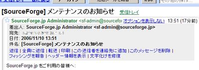 Gmail の「詳細」メニュー (「日本語」版)