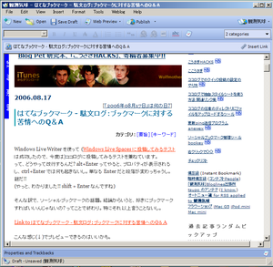 Web Preview モード