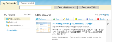 "Yahoo! Bookmarks の ""My Bookmarks"""