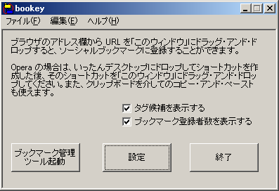 bookey 0.10版