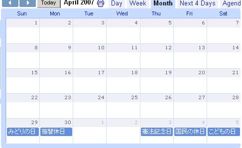 2007年4月-5月のカレンダー