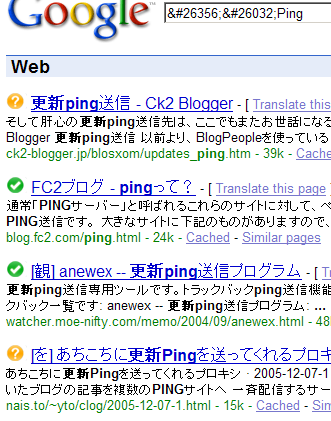 Scandoo 経由での検索結果の例