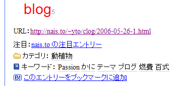 「[を] 人気の出るブログと長く続くブログは違う」の「はてなブックマーク」エントリページ